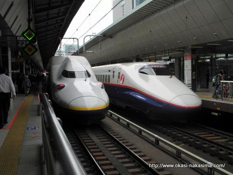 東京への出張