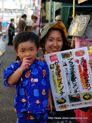 息子と松本さん