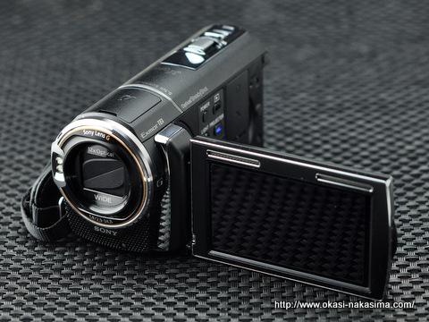 SONY HDR-PJ590V