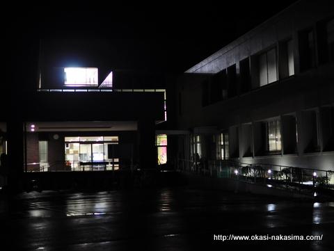 糸魚川市役所・能生事務所
