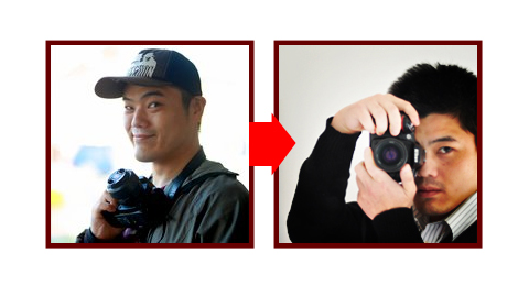 変更前の写真