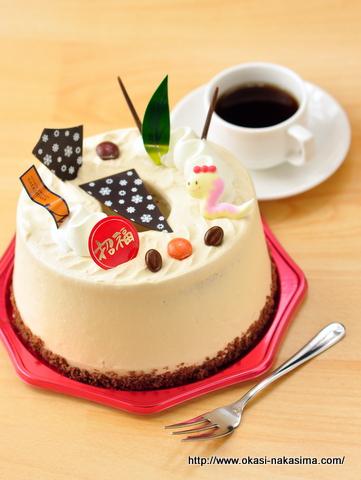 迎春シフォンケーキ