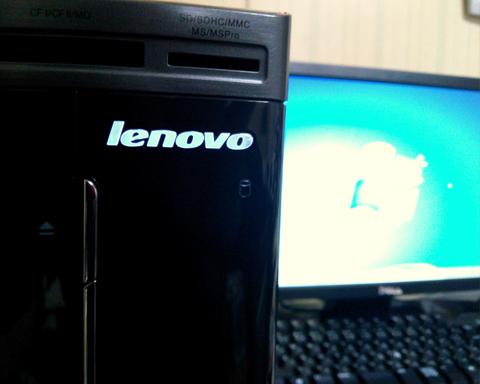 Lenovo H330