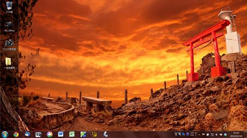 デスクトップに設定した画像