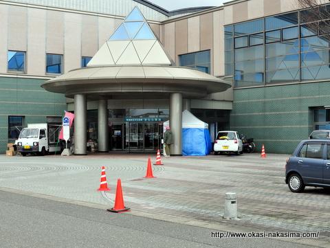 青海総合文化会館