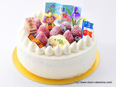 2013年・子供の日デコレーションケーキ