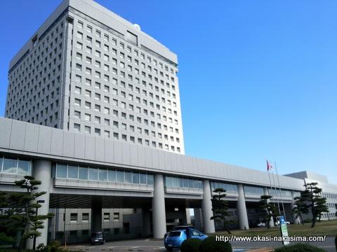 新潟県県庁
