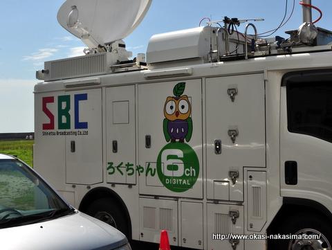 SBCテレビ