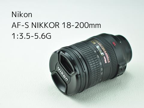 Nikon AF-S NIKKOR 18-200mm