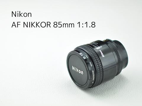 Nikon AF NIKKOR 85mm