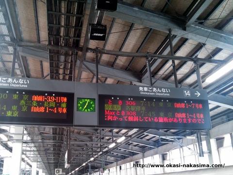 新潟駅ホーム