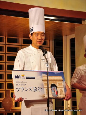 第11回キリクリームチーズコンクール焼菓子部門最優秀賞受賞