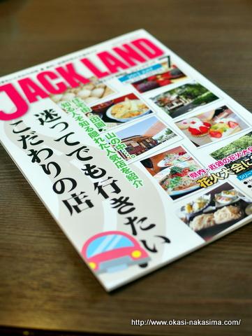 JACK LAND