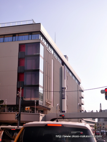 新潟伊勢丹さん