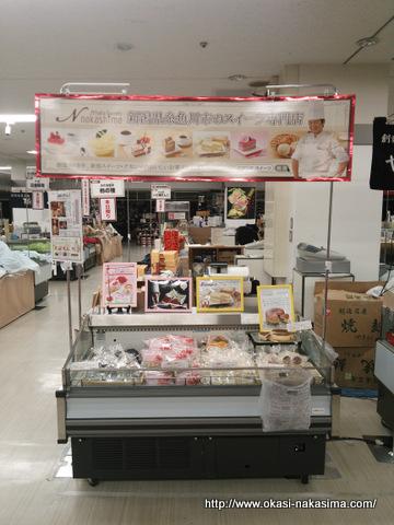 ナカシマの売り場