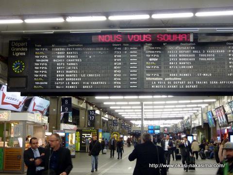 フランスの空港