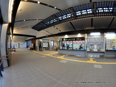 糸魚川駅改札