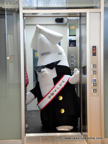 エレベーターと番長