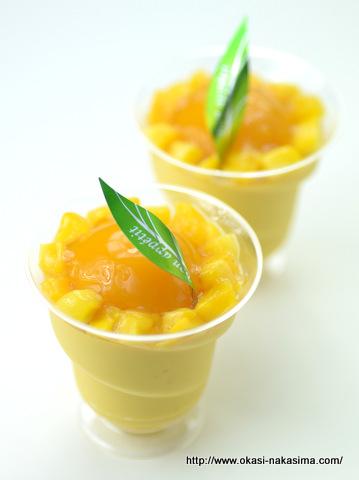 太陽のマンゴーオレンジジュレ