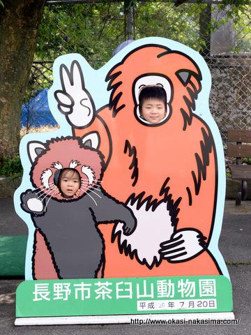 動物園での記念写真