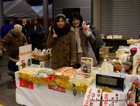 かがやく糸魚川・ハートフルクリスマス