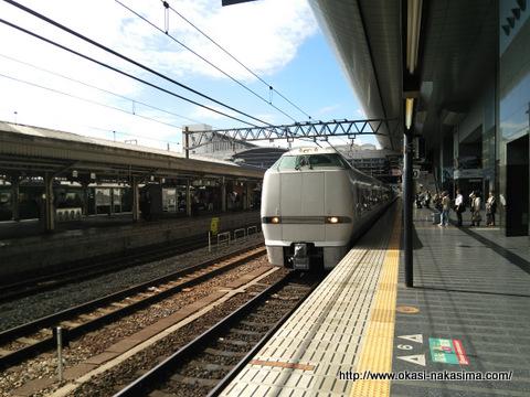 大阪へ2回の出張