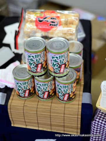 糸魚川の製品
