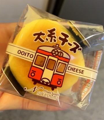 大糸チーズ